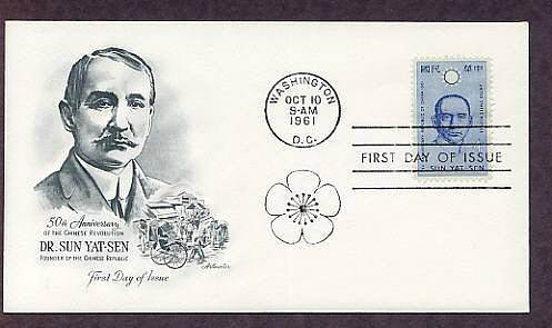 50th Anniversary of the Republic of China, Sun Yat-Sen, AM First Issue USA
