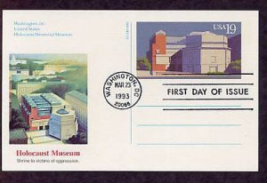 Holocaust Memorial Museum Postal Card, Washington, DC, First Issue USA