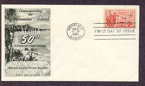 Hawaii Statehood Hawaiian Islands Honolulu 1959 Fleet. First Issue