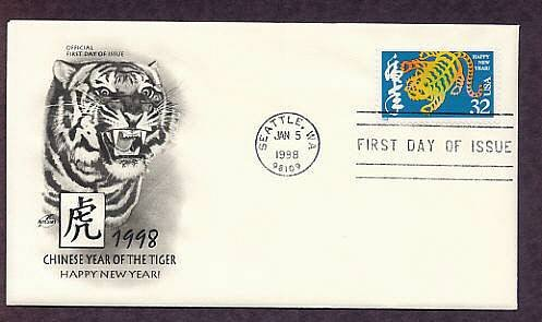 Chinese Lunar New Year of the Tiger, AC First Issue USA