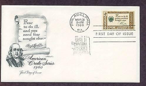 Benjamin Franklin Credo, 1960 AM First Issue USA