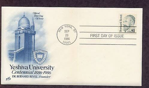 Honoring Dr. Bernard Revel, Yeshiva University Centennial, First Issue USA