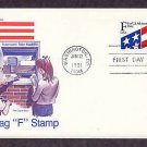 USPS Plastic F Stamp, Flag, Designed for Bank ATM Machines,  First Day of Issue USA