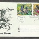 Sonoran Desert, White-Winged Dove, Gila Monster, PCS Addressed, FDC