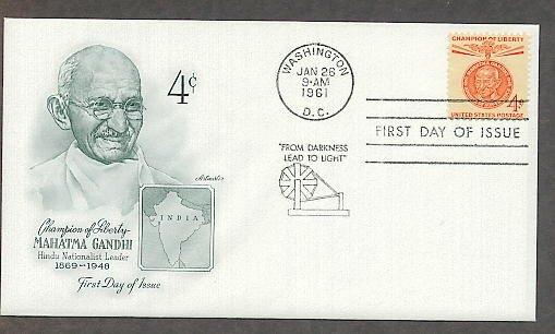 Honoring Mahatma Gandhi, Hindu Leader India, AM First Issue USA