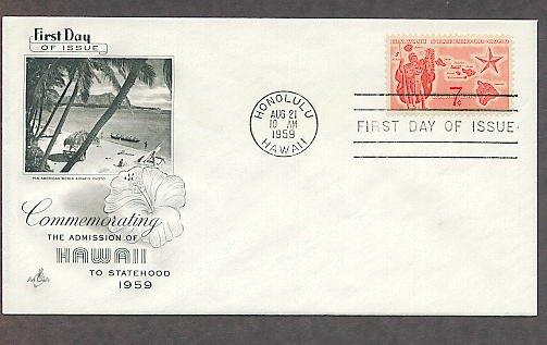 Hawaii Statehood, Hawaiian Islands, Honolulu 1959 First Issue USA