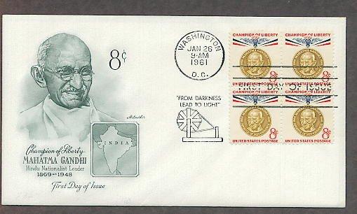 Honoring Mahatma Gandhi, Hindu Leader India, AM First Issue USA!
