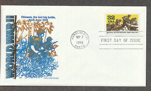 World War II 1945 Victory at Last, Japan's Surrender, Victory in Okinawa, HF FDC USA!