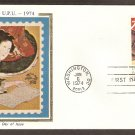 "Katsushika Hokusai, Woman Representing Literacy from ""Five Beautiful Women"" Colorano Silk, FDC"