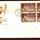 American Poultry Industry, Chicken, 1948 HF FDC First Issue USA