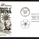 50th Anniversary of the Republic of China, Sun Yat-Sen FW First Issue USA