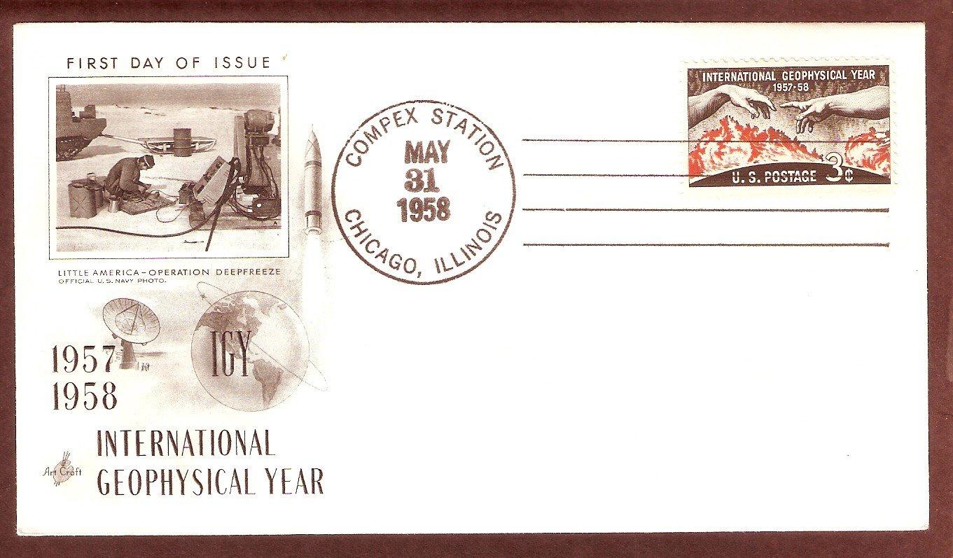 IGY International Geophysical Year, 1958, AC First Issue USA
