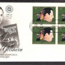 Honoring American Composer George Gershwin, First Issue USA