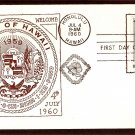 Honolulu, Hawaii, 50th State Union Admission, Boerger, First Issue 1960 USA