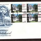 Arkansas Statehood, 150th Anniversary, First Issue, FDC USA