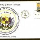 25th Anniversary, Hawaii Statehood, Eastern Polynesian Canoe, HPS, First Issue USA