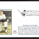 Mickey Mantle, Baseball Sluggers, New York Yankees, Limited First Issue USA!