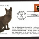 Cats, Bright Eyes, Blue Russian Shorthair, First Issue USA!