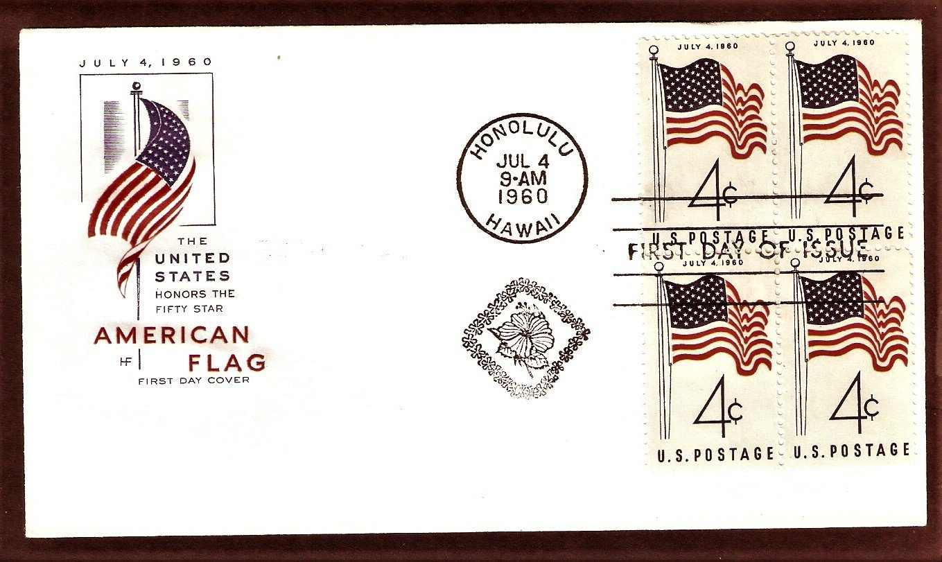 Honolulu, Hawaii, 50th State Union Admission, HF, First Issue 1960 USA