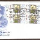 New York Statehood  Bicentennial, Federal Hall, Wall Street, Trinity Church Steeple, AC First Issue