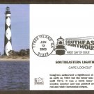 Southeastern Lighthouses, Cape Lookout, Tom's, First Issue USA