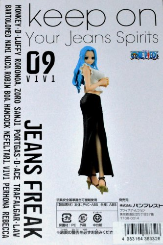 NEW One Piece Jeans Freak Sexy DXF Figure Nefeltari Vivi 6.7 Inches Banpresto
