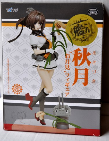 Japan Fleet Collection / Kancolle: Akizuki Moon Viewing 6 Inches Figure By Taito