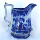 Flow Blue Oriental Theme Pitcher Circa 1860