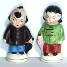 Chinese Boy and Girl in Native Dress Salt Pepper Shakers 1950s Japan