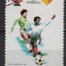 Djibouti 1981 AIRMAIL - Scott C142 CTO - World Cup Soccer (G-733)