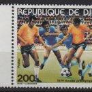 Djibouti 1979 - Scott 505 CTO - Pre- Olympic Year, Soccer  (G-735)