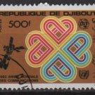 Djibouti 1983  -  Scott  561  CTO  -  500fr, World Communications Year  (Q-701)