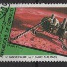 Djibouti Airmail 1982 -  Scott  C157 CTO  -  180fr, Space anniversaries (Q-714)