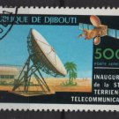 Djibouti Airmail 1980 -  Scott  C137 CTO  -  500fr, Satellite hearth station inauguration (Q-716)