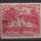 Pakistan 1954 - Scott 68 used - 1a, Mosque  (6-535)