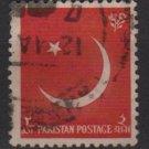 PAKISTAN 1956 - Scott 83 used - 2a, Crescent & Star  (6-537)