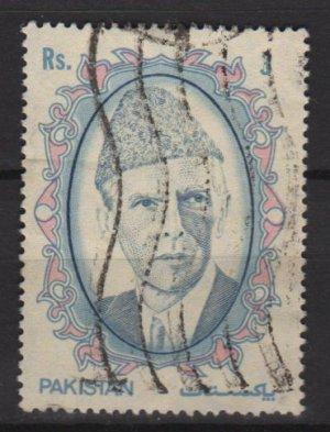 Pakistan 1989 - Scott 712 used - 1r, Mohammad Ali Jinnah (6-568)
