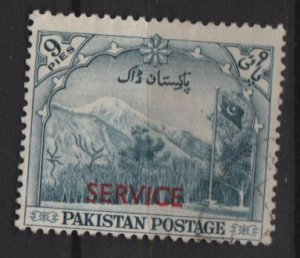 Pakistan , official stamp, 1954 - Scott  o54 used - regular issue overprinted  (6-571)