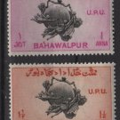 Pakistan Bahawalpur , offical stamp, 1949 - Scott 26..29 (4) MH - UPU 75th (6-611)