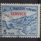 PAKISTAN official stamp 1961/78 - Scott  o79 used - 5p, Khyber pass  (6-612*)