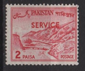 PAKISTAN official stamp 1961/78 - Scott  o77 used - 2p, Khyber pass  (6-614)