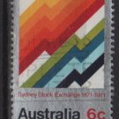 Australia 1971  - Scott  497 used -  6c, Stock exchange (6-665)