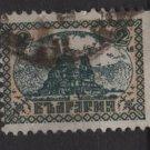 Bulgaria 1925 - Scott  196 used - 2l, New Sofia cathedral (7-159)