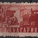 Bulgaria 1950/51  - Scott 682 used - 5l, Farm machinery (7-181)