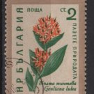 Bulgaria 1960 - scott 1107 CTO-  2s, Flowers (7-207)