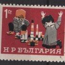 Bulgaria  1966  - Scott  1517 CTO - 1s, Children's day  (7-261)