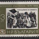 Bulgaria  1966  - Scott  1481  CTO - 3s, Uprising against the Turks  (7-270)