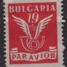 Bulgaria Airmail 1946   - Scott  C48 used -  19l,  Wings & Posthorn (7-351)