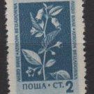 Bulgaria 1953  - Scott 830 MH - 2s, Belladonna Flower (7-328)