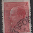 Bulgaria 1940/44 - Scott 369 used - 2l, Tsar Boris III (7-433)